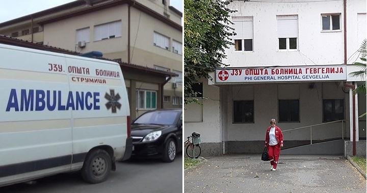 Во Струмица и Гевгелија ќе се формираат Ковид-центри за можниот есенски бран на коронавирус