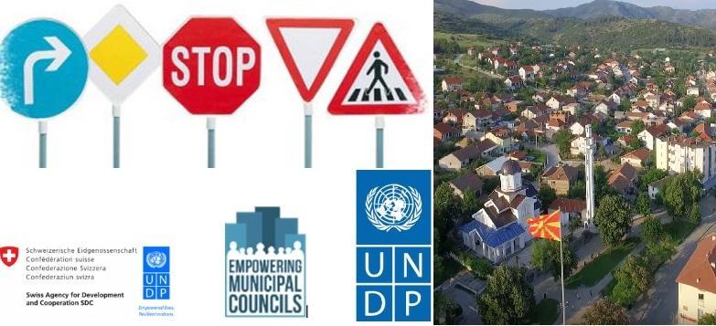 Во Богданци ќе бидат поставени над 700 сообраќајни знаци, табли и опрема за поголема безбедност на граѓаните