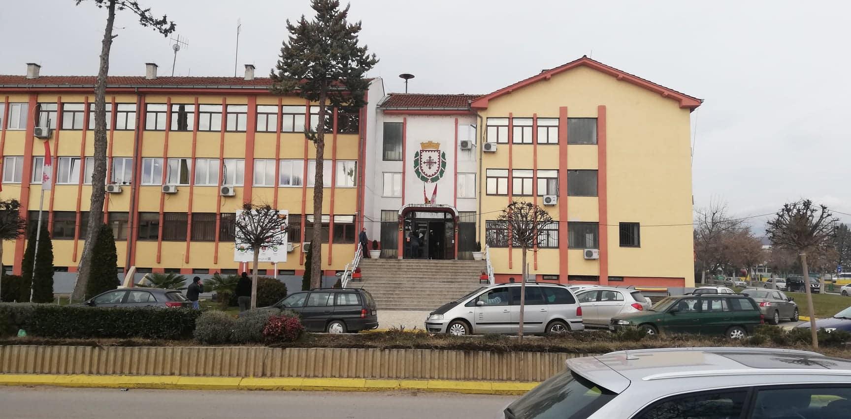Радовиш објави линк но и броеви за да се пријави проблем во надлежност на општината